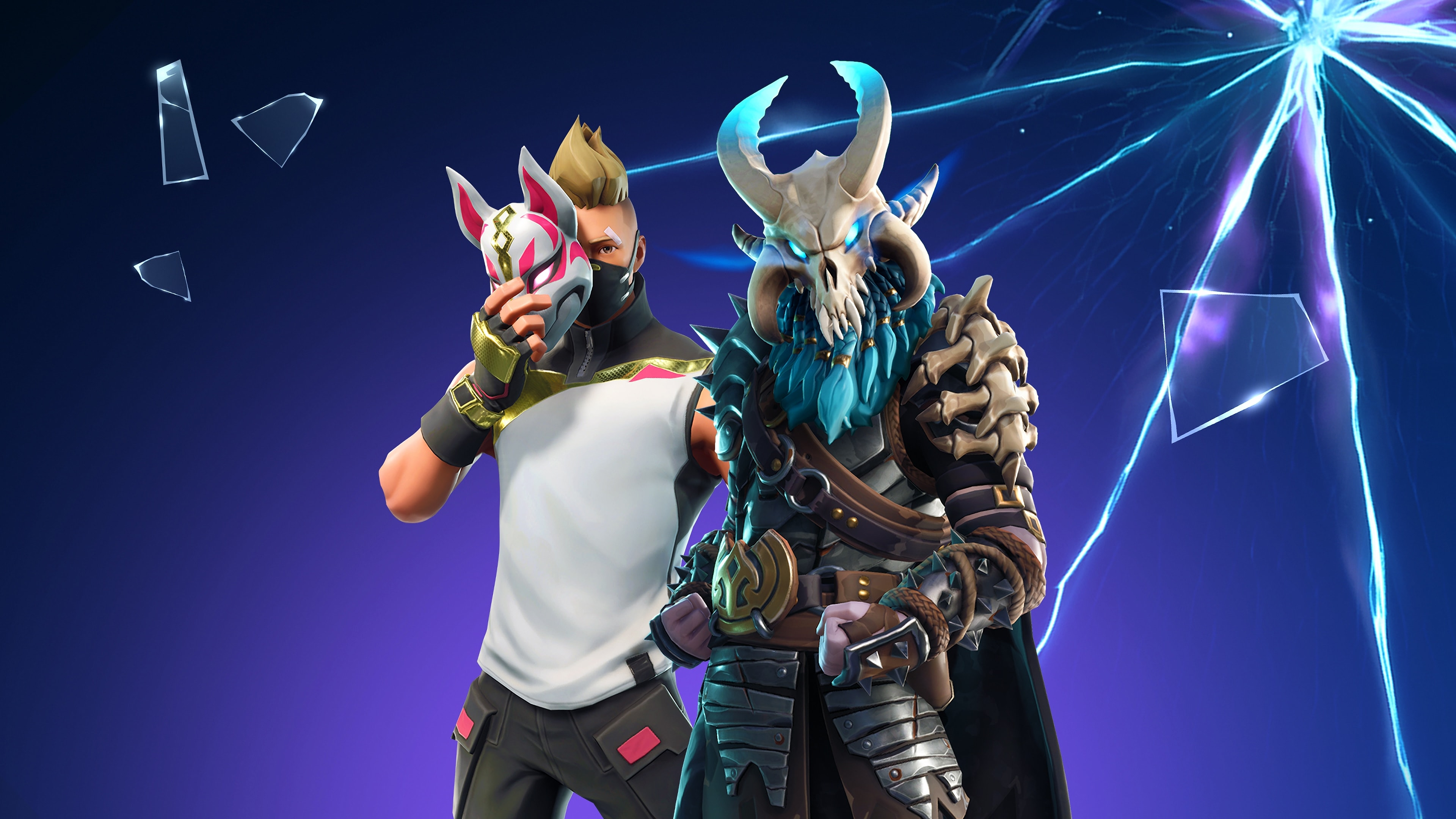 PUBG and Fortnite got banned by the Chinese Government
