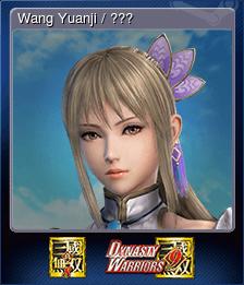 Wang Yuanji / 王元姫