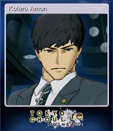 Kotaro Amon